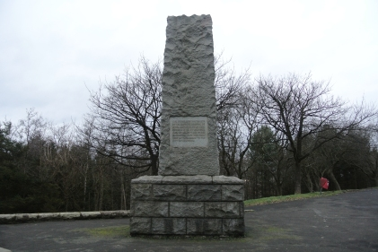 Empire Exhibition Monument (1938)