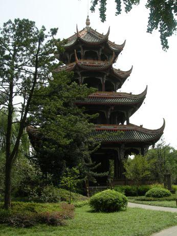 River View Pavilion