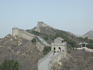 Great Wall at Badoling