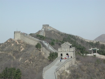 Great Wall at Badoling