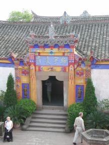 ShiBaoZhai