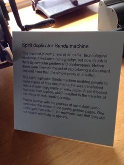 Banda machine