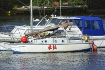 Boat with Chinese name