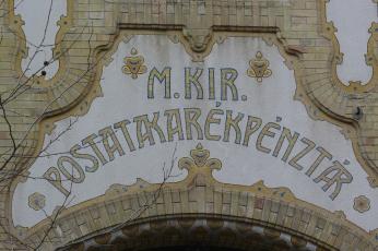 Hungarian State Treasury