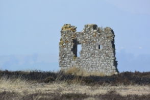 Fala Luggie Tower