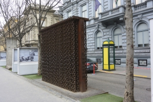 Iron Curtain memorial