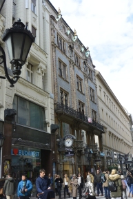 Váci utca