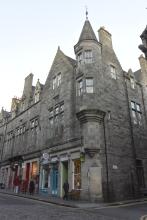 Site of Boyd's Inn