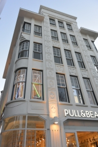 Jugendstil facade, Oudegracht