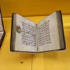 14/15C Koran