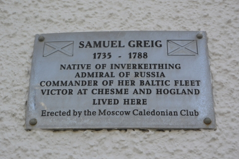 Birthplace of Admiral Greig