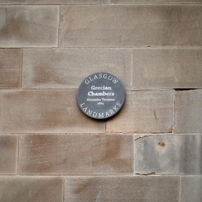 CCA, Sauchiehall Street