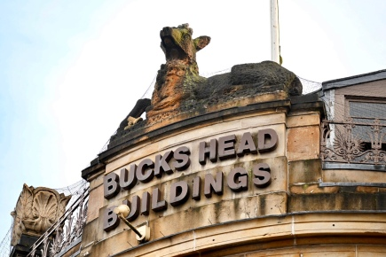 Buck's Head Buildings