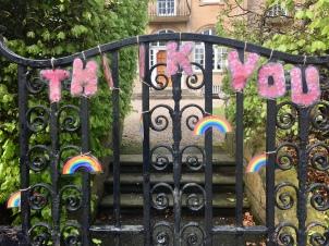 Gate thank you