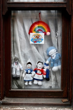 Knitted NHS and rainbow